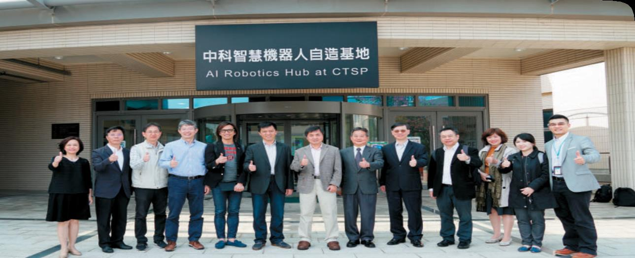 Board of Science & Technology Visits AI Robotic Hubs at CTSP