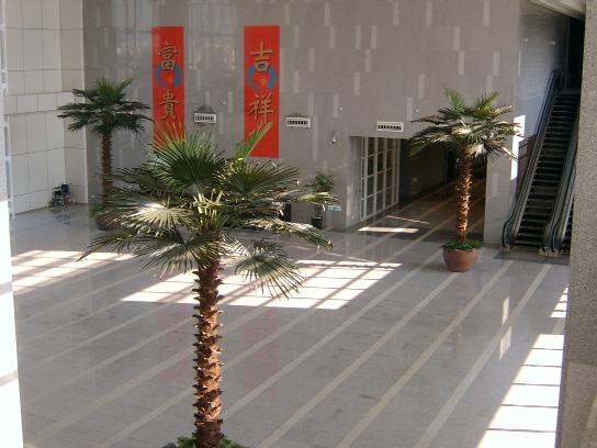 行政大樓一樓中庭大廳01