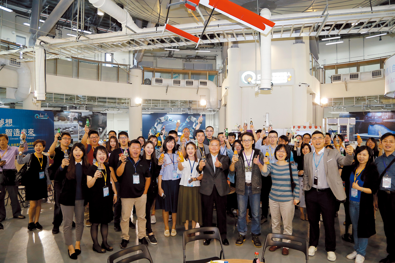 Startups'Experience Sharing Forum Held in CTSP AI Robotics Hub