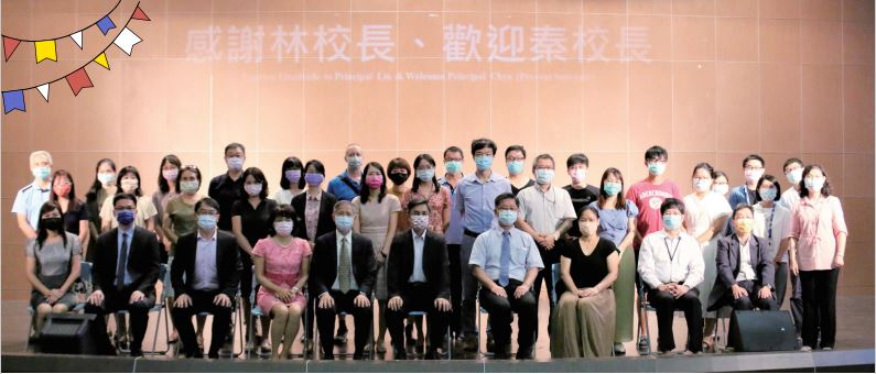 The Group Photo of CTSP Director, Maw-Shin Hsu (the 5th from the right in the front row), Former NEHS@CTSP's Principal, Kun-Tsan Lin (the 4th from the right in the front row), NEHS@CTSP's Principal, Wen-Jyh Chyn (the 5th from the left in the front row), and NEHS@CTSP's colleagues.