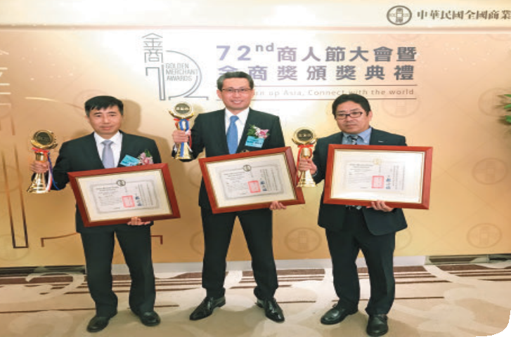 Congrats! CTSP Enterprises, Micron, Coring and Nitto Receive Golden Merchant Awards