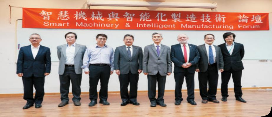 Smart Machinery & Intelligent Manufacturing Forum Jointly Held by NCHU & CTSP