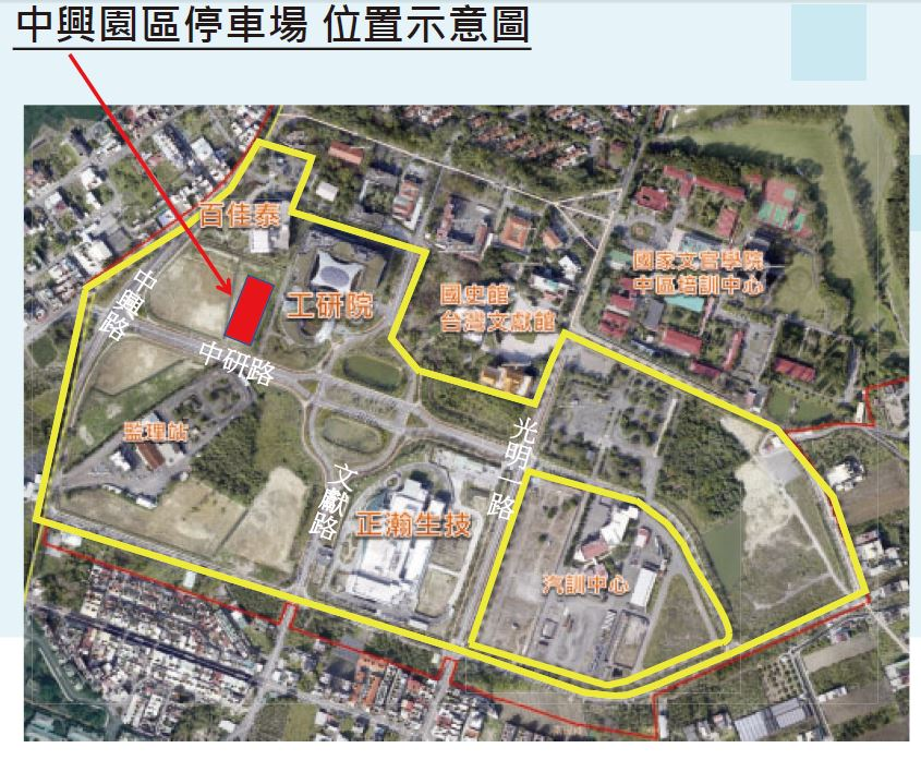 Chung Hsing Park's Parking Lot Is Now Available!