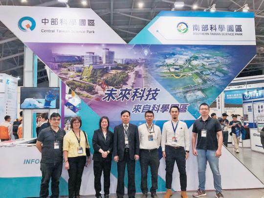 OPTO Taiwan 2019