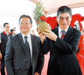 Groundbreaking Ceremony of Erlin Park Development Project