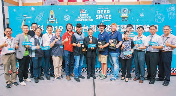 2019 Taiwan FRC Off-Season and Forum in CTSP