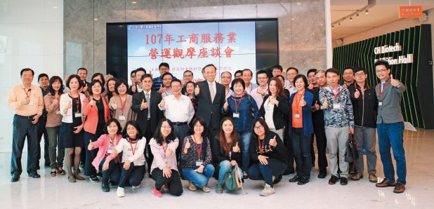 2018 Industrial & Business Operation Seminar & Observation Tour