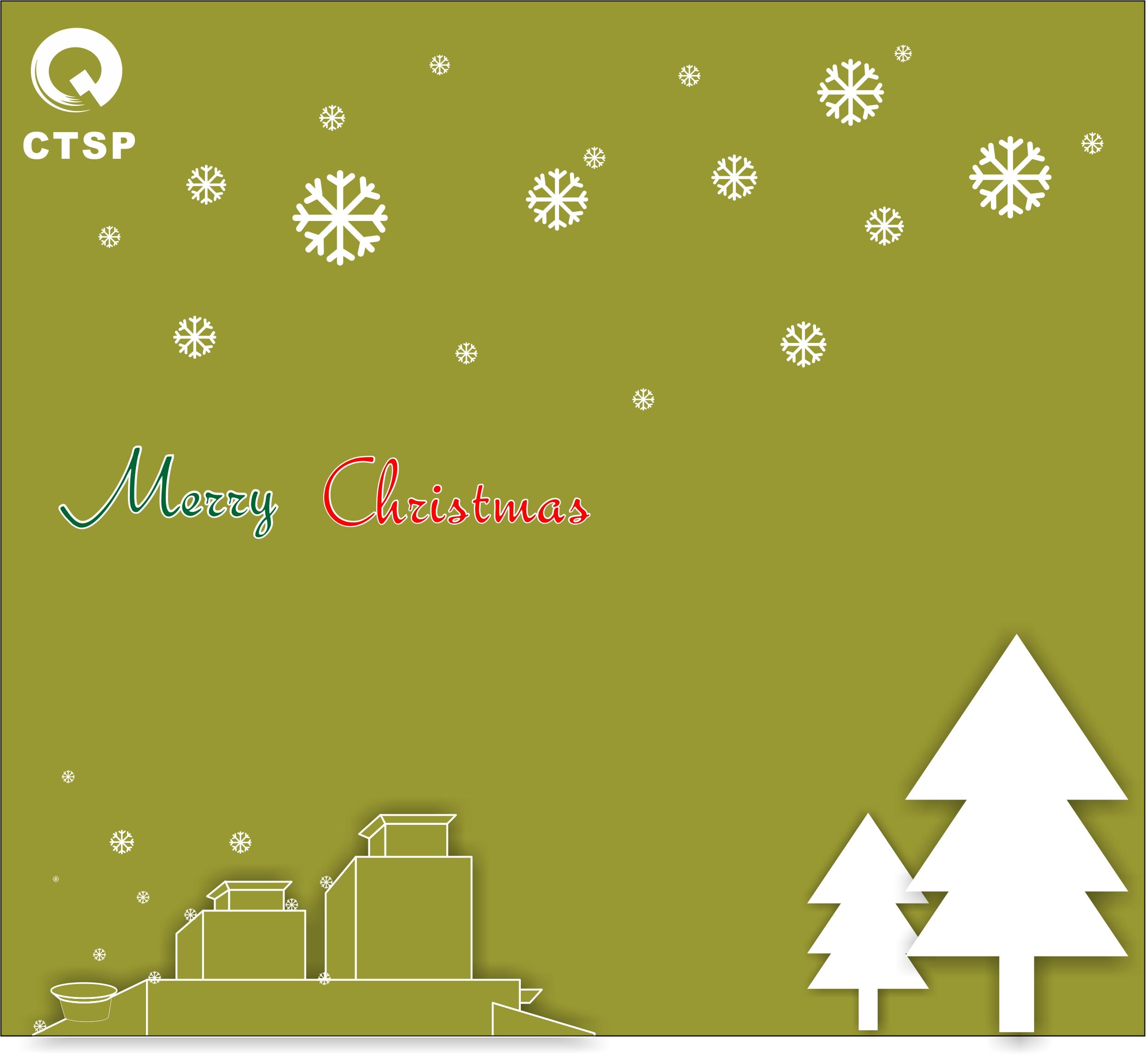 中科聖誕節電子賀卡