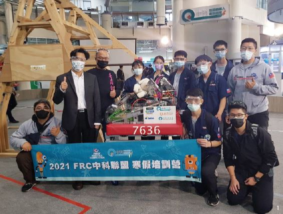 The Group Photo of Deputy Director of CTSP Bureau, Wen-Fang Shih (second from the left) and FRC Team
