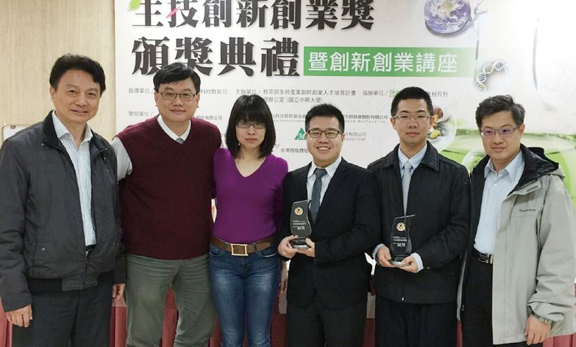 Green AbioTechnology Co., Ltd Wins Bronze Award of Biotech Entrepreneurship Competition.