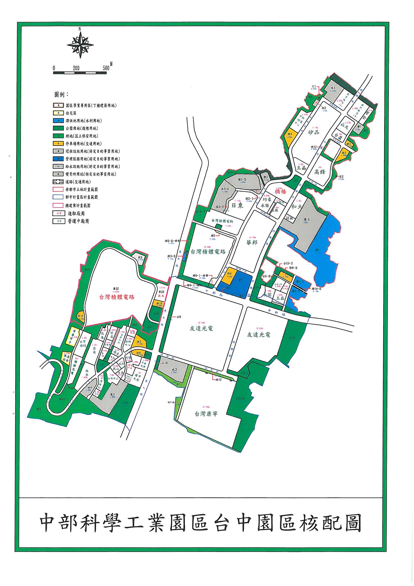 台中園區核配圖