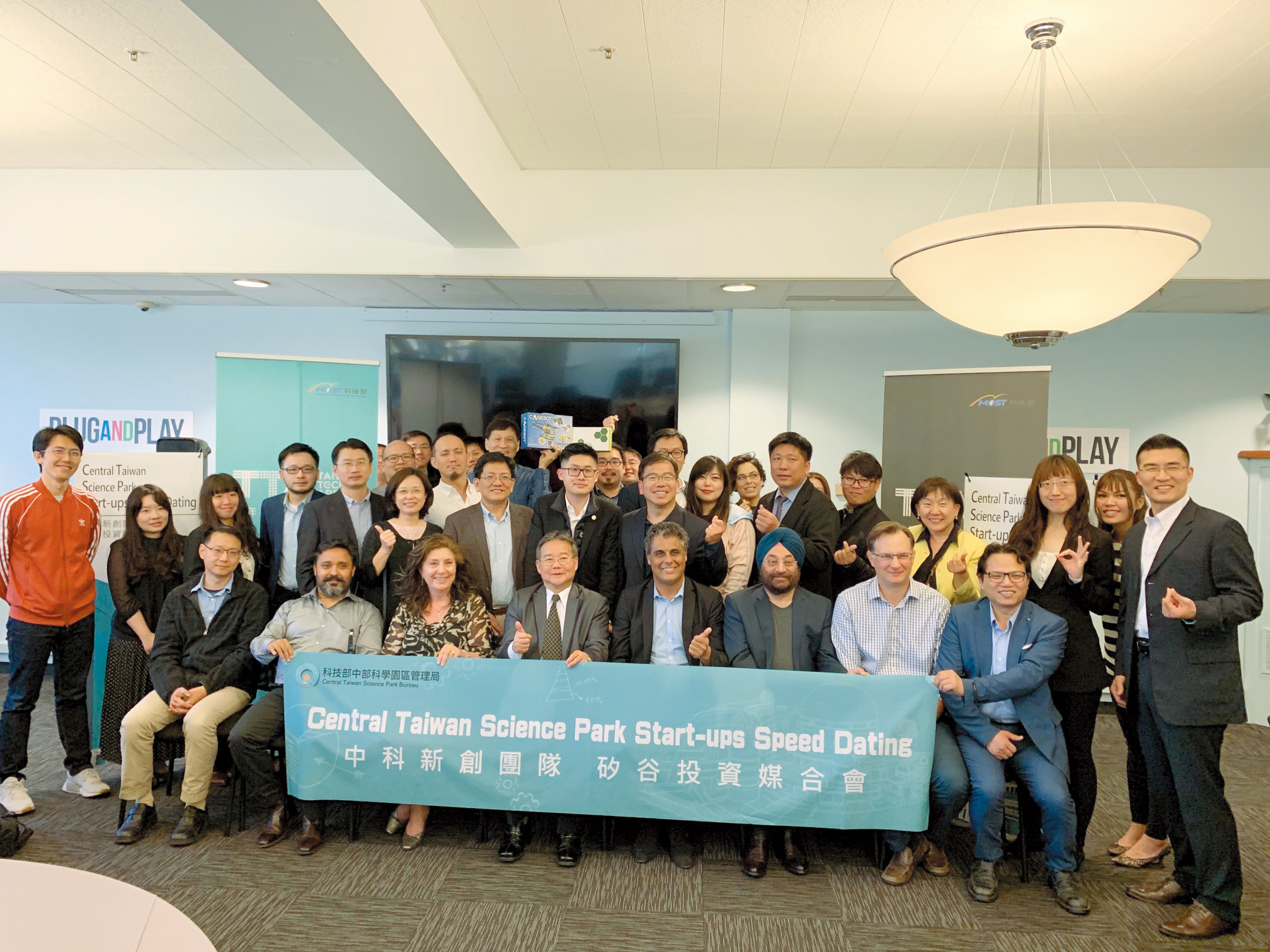 CTSP Visits United States for Signing MOU with FIRST & Exploring Business Matching Opportunities for Central Taiwan Startups