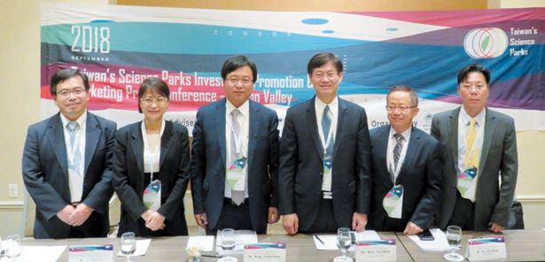 3 Science Parks Jointly Visited U.S. for Expanding the Market & Business  Recruitment