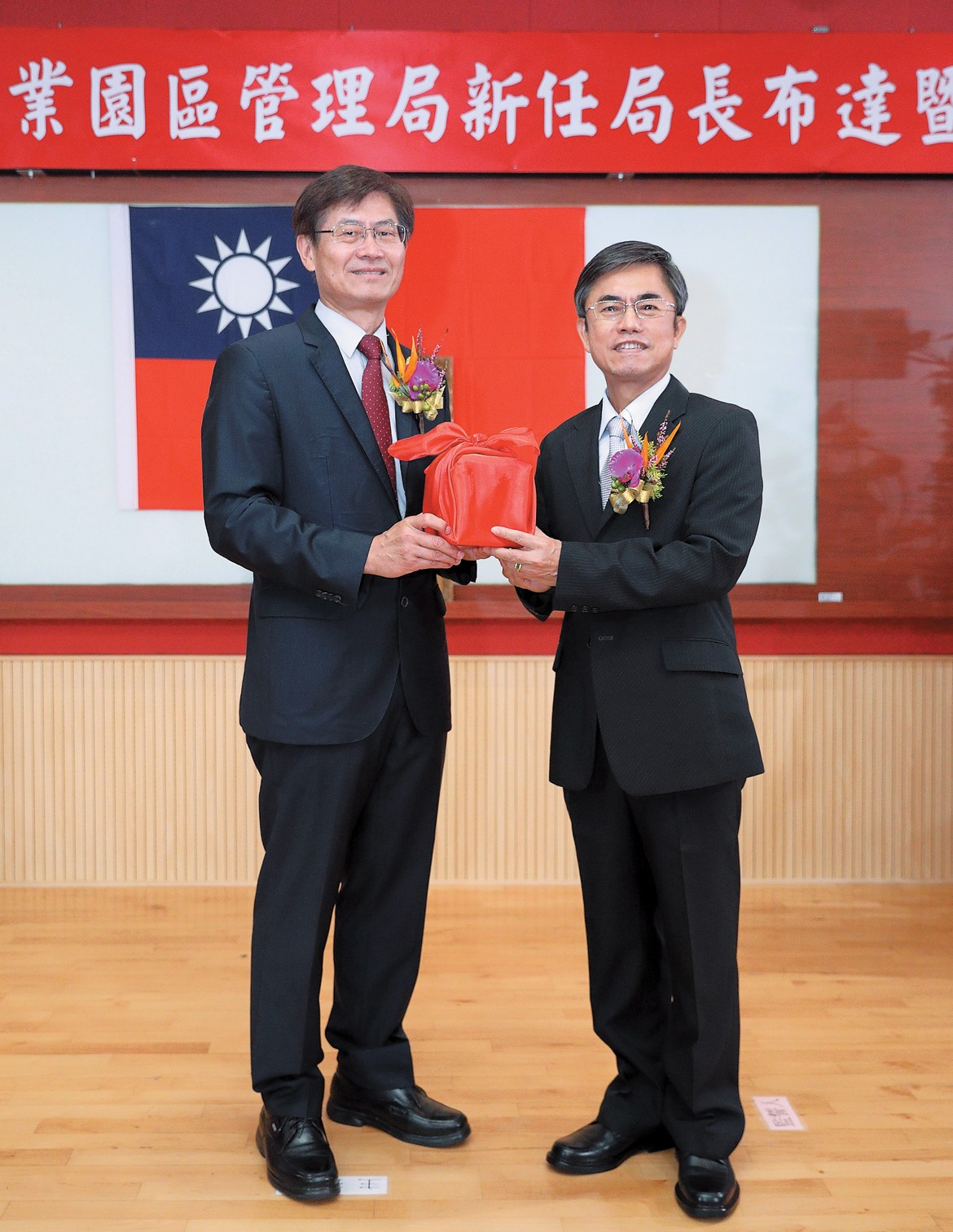 An Inauguration Ceremony Held for CTSP's New Director, Dr. Maw-Shin Hsu