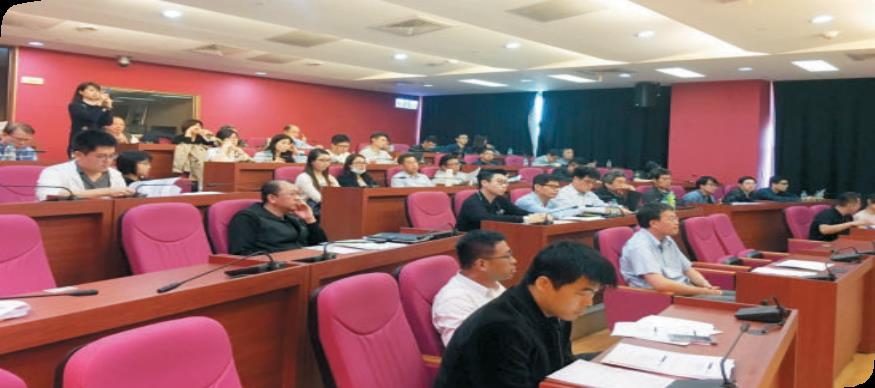 Seminar on Promoting Advancement Project for Smart Machinery & Aerospace Industries in Central & Southern Taiwan