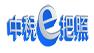 臺中市政府地方稅務局中稅e把照