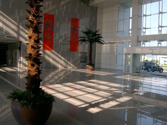 行政大樓一樓中庭大廳02