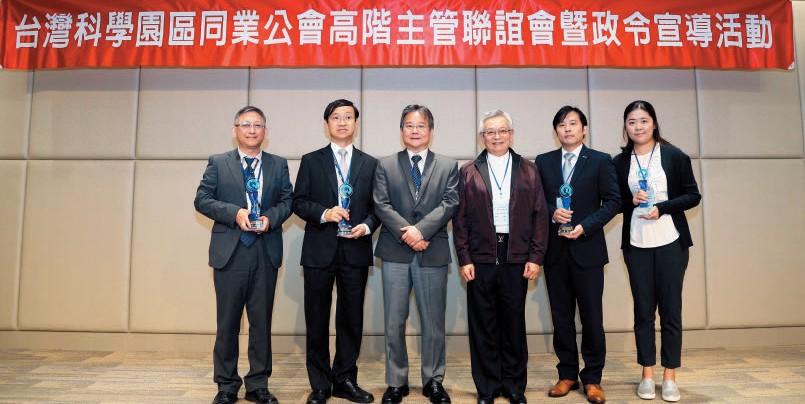 CTSP Top Executives Gathering